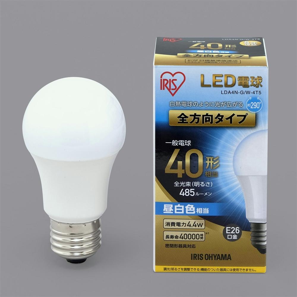アイリスオーヤマ(IRIS OHYAMA) LED電球E26全方向タイプ昼白色 40形相当 LDA4N−G/W−4T5