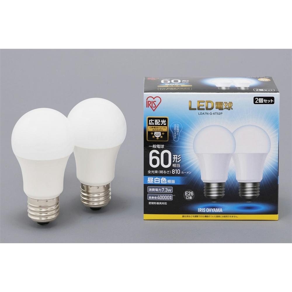 アイリスオーヤマ(IRIS OHYAMA) LED電球E26 2P広配光タイプ昼白色60形相当 LDA7NーG−6T52P