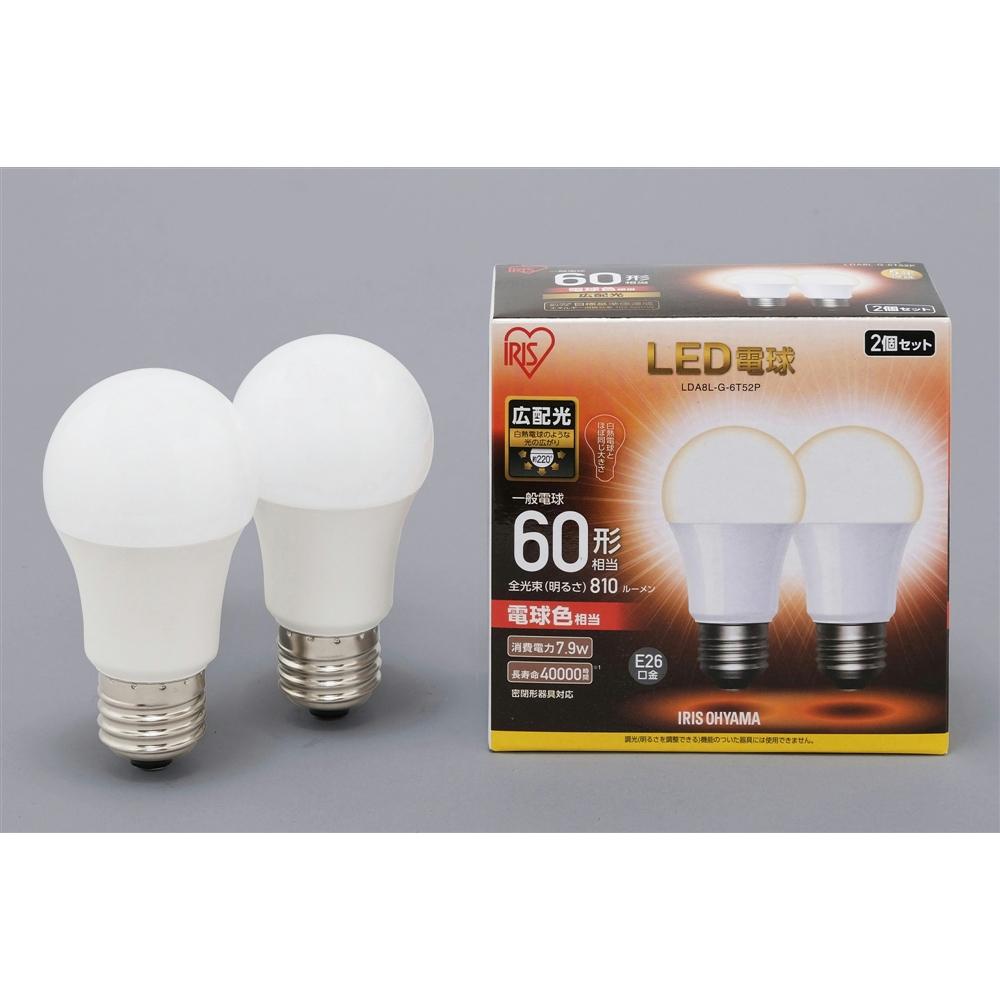 アイリスオーヤマ(IRIS OHYAMA) LED電球E26 2P広配光タイプ電球色60形相当 LDA8LーG−6T52P