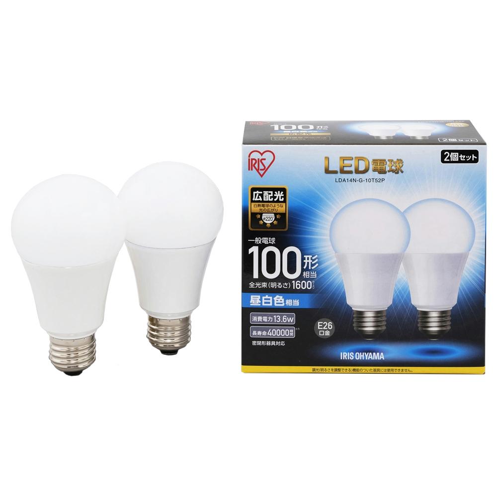 アイリスオーヤマ(IRIS OHYAMA) LED電球E26広配光タイプ昼白色2P100形相当 LDA14NーG−10T52P
