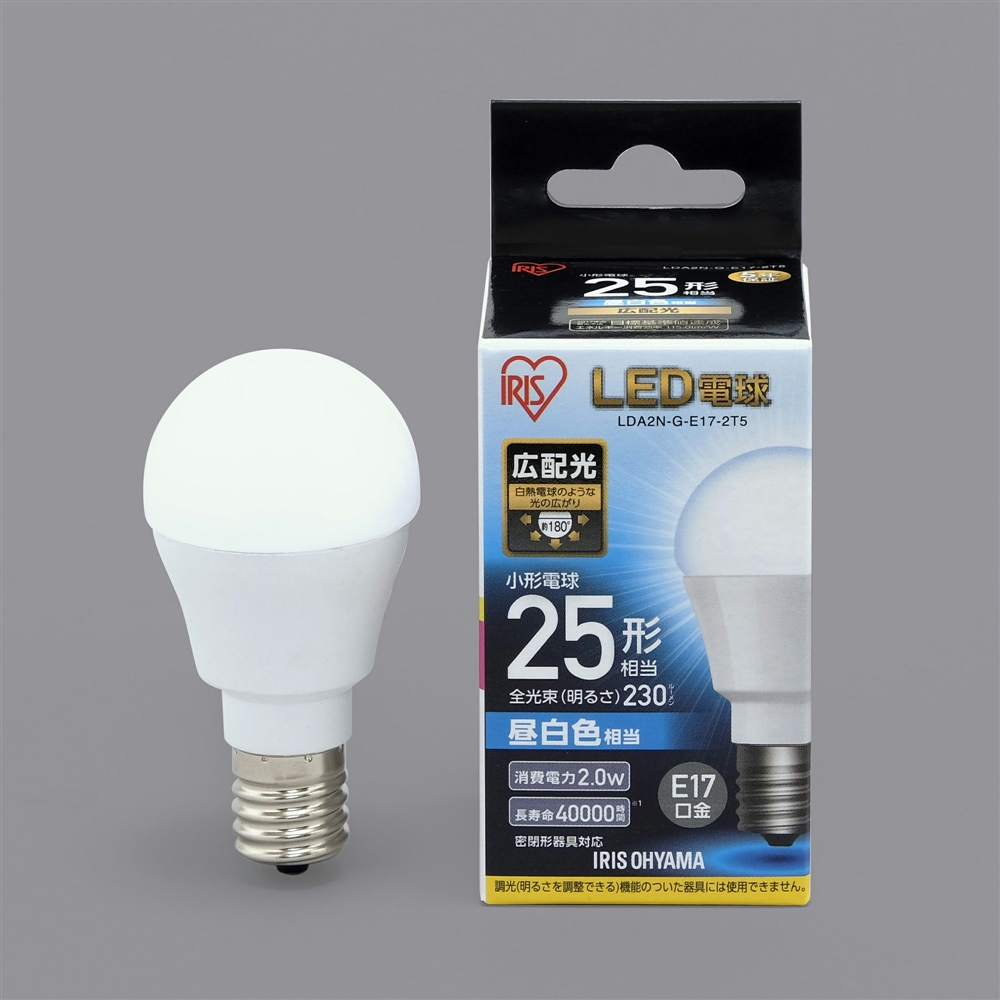 アイリスオーヤマ(IRIS OHYAMA) LED電球E17広配光タイプ昼白色 25形相当 LDA2N−G−E17−2T5