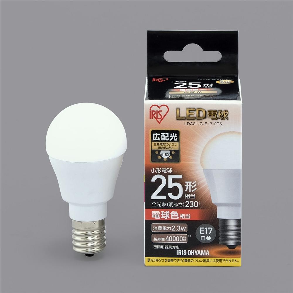 アイリスオーヤマ(IRIS OHYAMA) LED電球E17広配光タイプ電球色 25形相当 LDA2L−G−E17−2T5