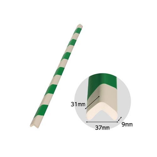 安心クッションL字型 小 90CM トラ柄 グリーン/ホワイト