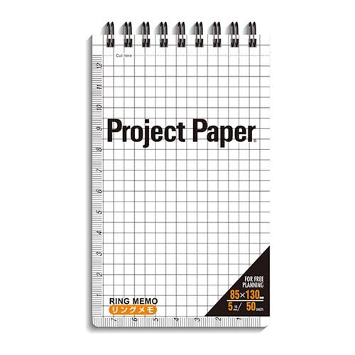 リングメモ L プロジェクトPRML