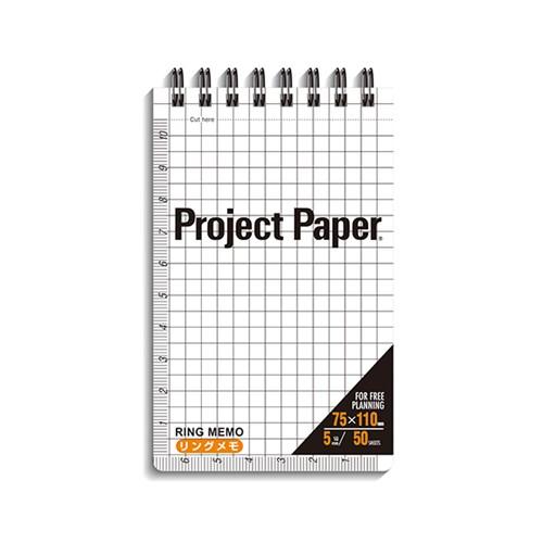 リングメモ M プロジェクトPRMM