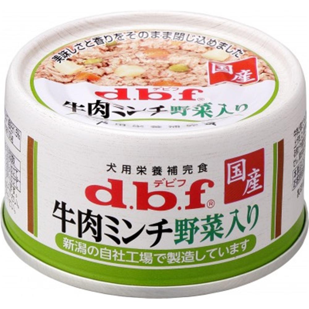 牛肉ミンチ野菜入り65g