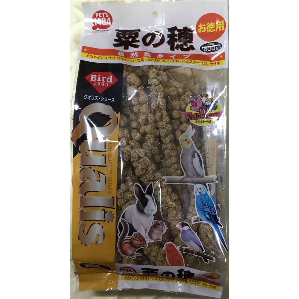 クオリス粟の穂 お徳用 500g