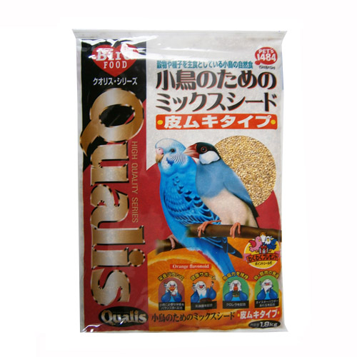 小鳥のための ミックスシード 皮ムキタイプ 1.8kg