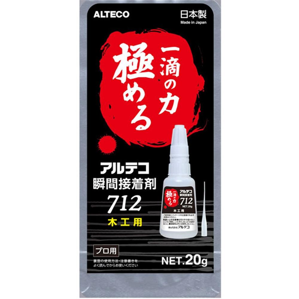 アルテコ 瞬間接着剤 712 木工用(木材・多孔質) 20g