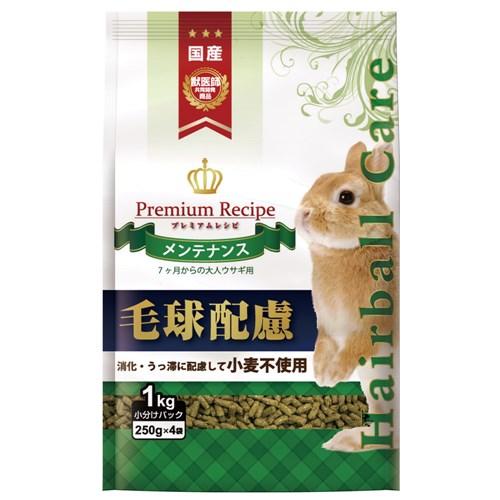 【 めちゃ早便 】☆ プレミアムレシピ ヘアボールケア メンテナンス 1kg