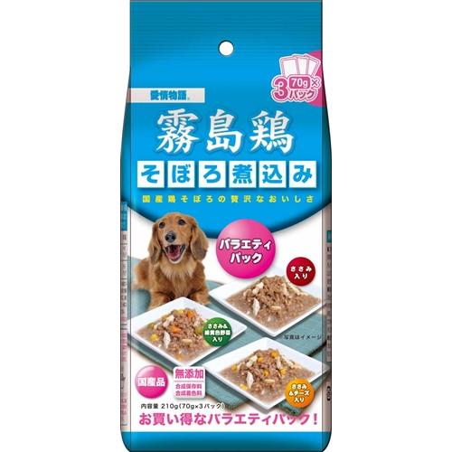 愛情物語・霧島鶏 そぼろ煮込み バラエティパック 210g(70g×3)