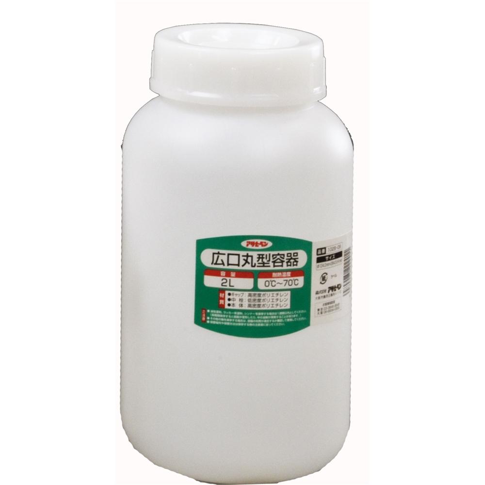 アサヒペン(Asahipen) 広口丸型容器 2L
