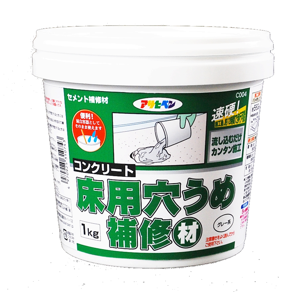 アサヒペン(Asahipen) 床用穴うめ補修材 1kg グレー系