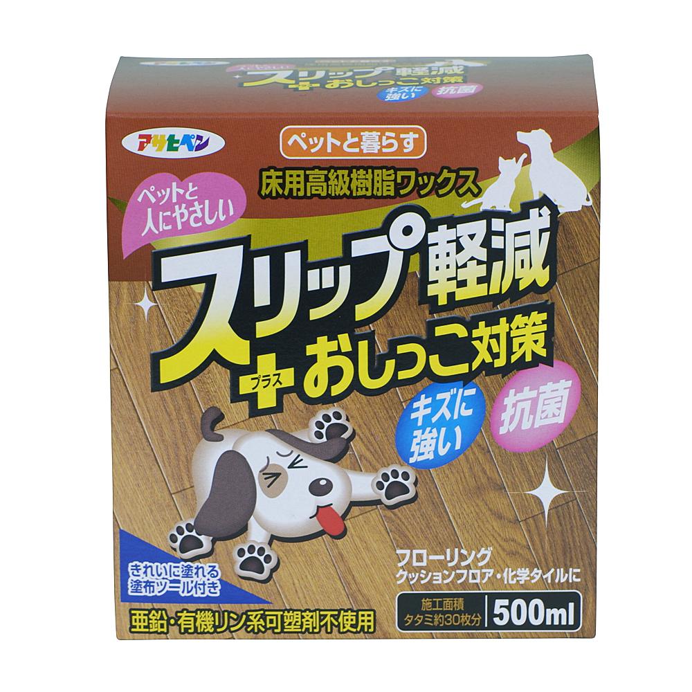 アサヒペン(Asahipen) ペットと暮らす床用高級樹脂ワックス 500ML