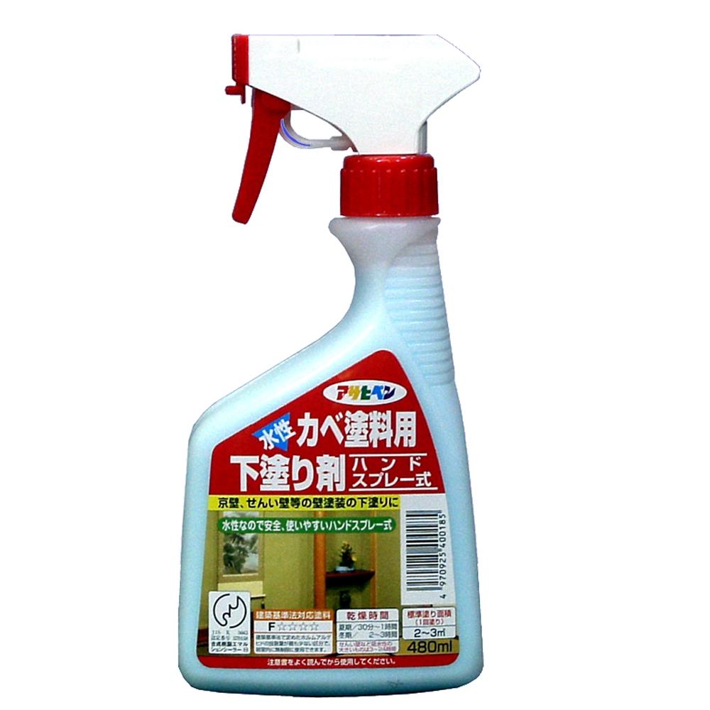 アサヒペン(Asahipen) 水性かべ塗料洋下塗剤 ハンドスプレー480ml