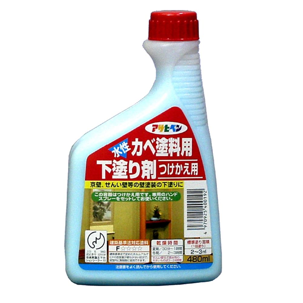 アサヒペン(Asahipen) 水性かべ塗料洋下塗剤 付け替え480ml