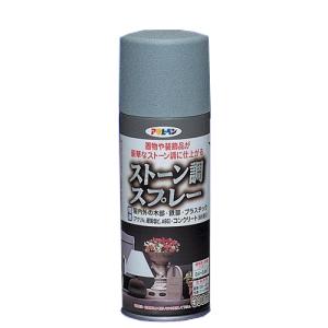 アサヒペン(Asahipen) ストーン調スプレー グレーグラナイト 300ml