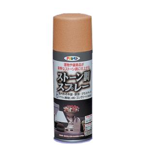 アサヒペン(Asahipen) ストーン調スプレー テラコッタ 300ml