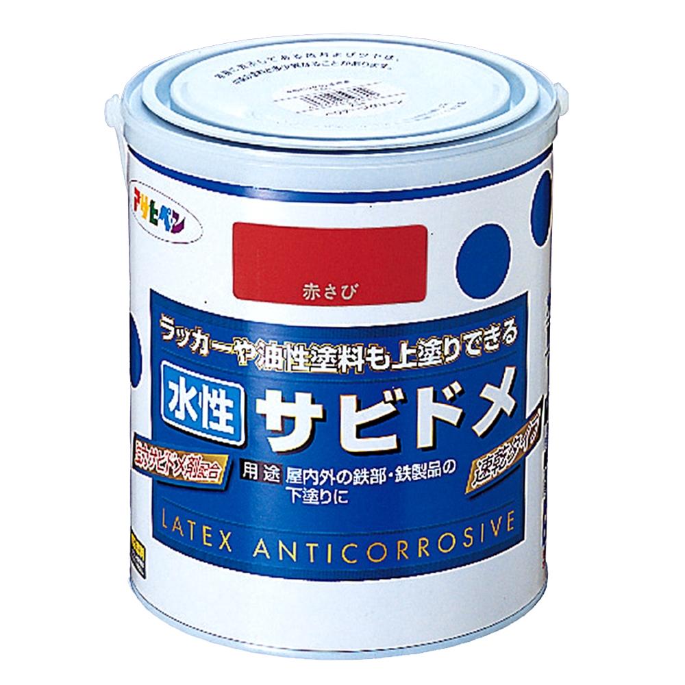 アサヒペン(Asahipen) 水性さびどめ 1.6L 赤錆