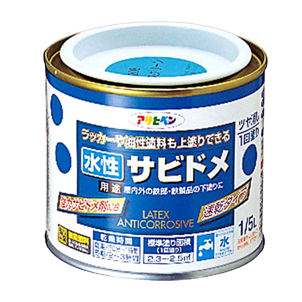 アサヒペン(Asahipen) 水性さびどめ 1/5L 赤錆