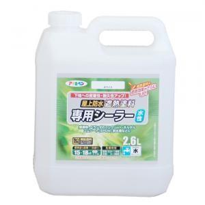 アサヒペン(Asahipen) 水性屋上防水遮熱塗料専用シーラー 2.6L