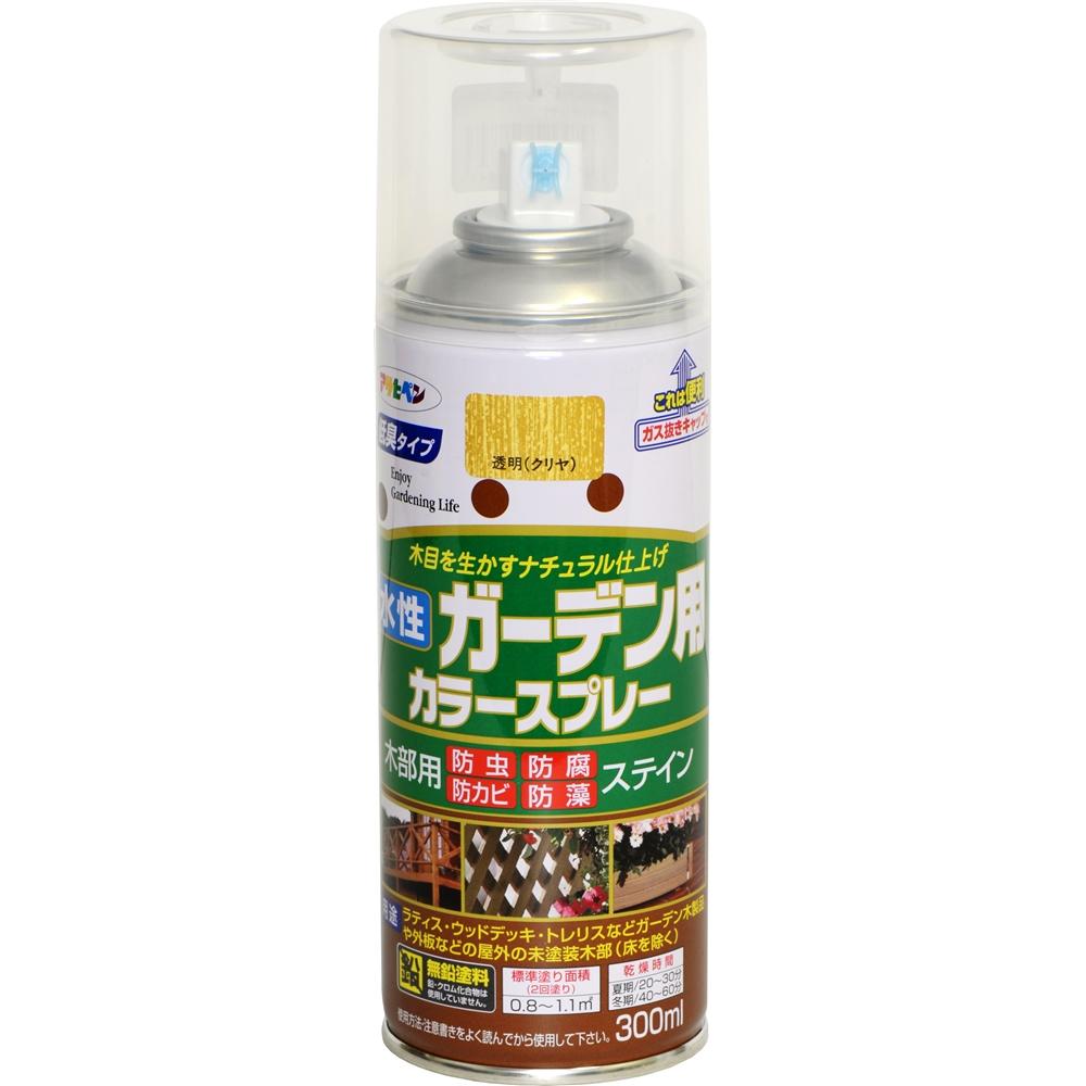 アサヒペン(Asahipen) ガーデン用スプレー クリア 300ml