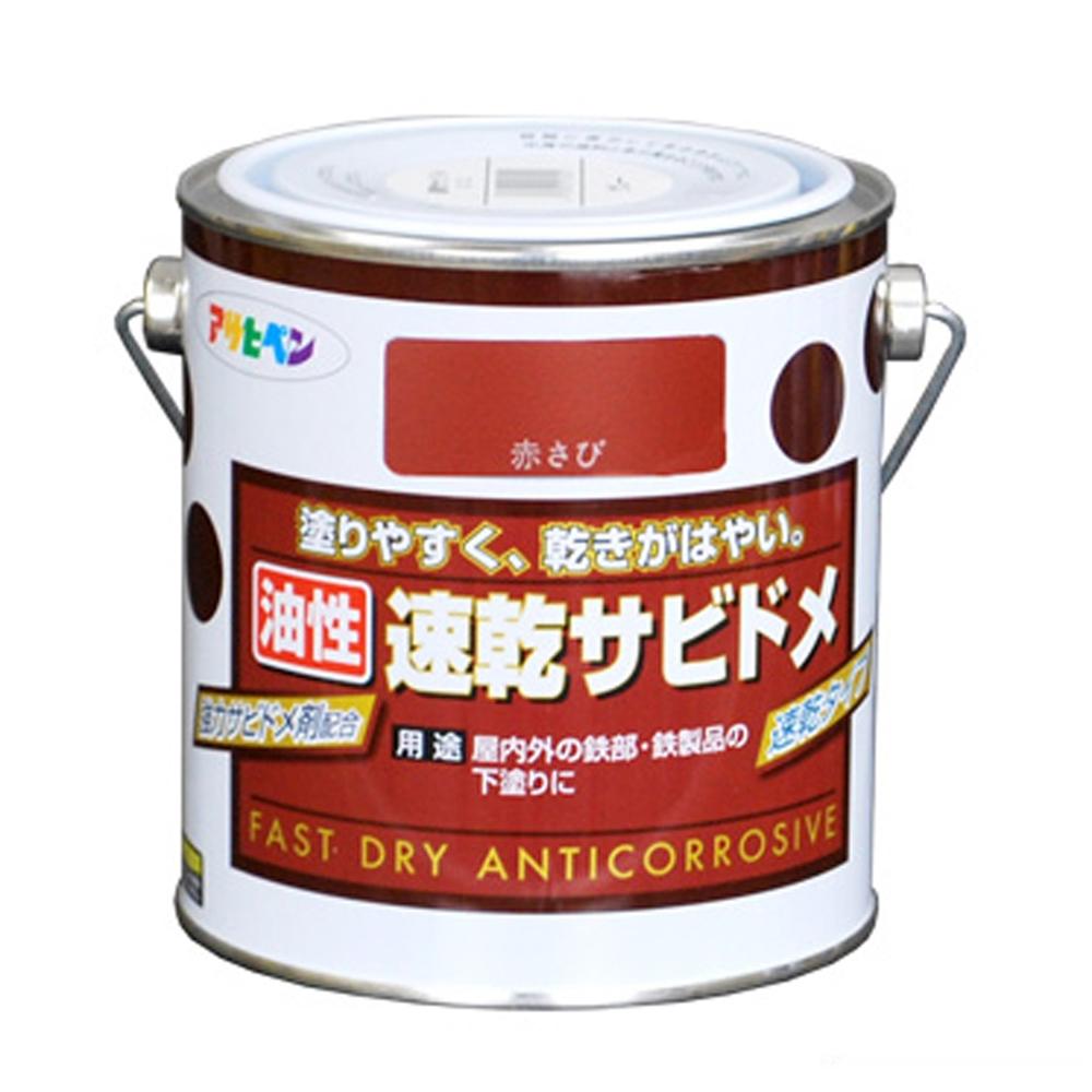 アサヒペン(Asahipen) 速乾サビドメ 1.8L赤さび