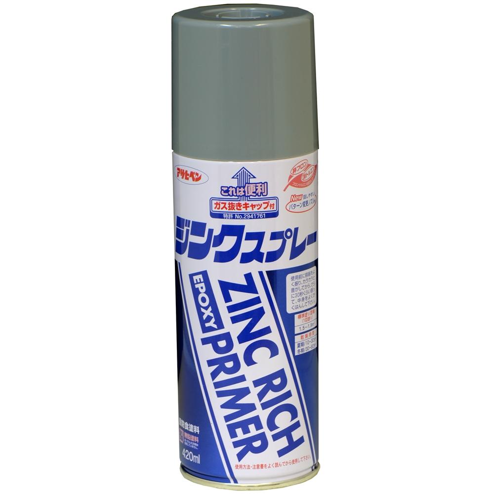 アサヒペン(Asahipen) ジンクスプレー 420ML グレー(ねずみ色)