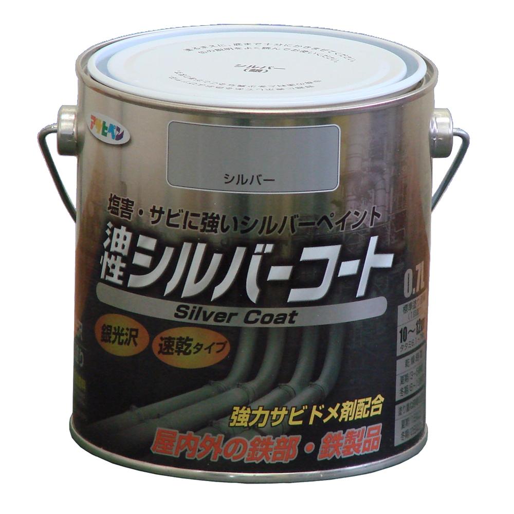 アサヒペン(Asahipen) シルバーコート 0.7L シルバー