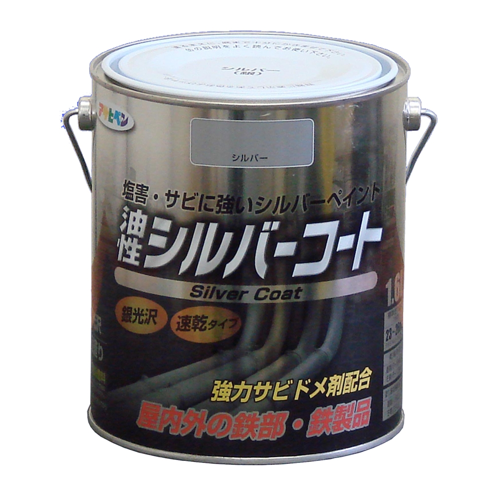 アサヒペン(Asahipen) シルバーコート 1.6L シルバー