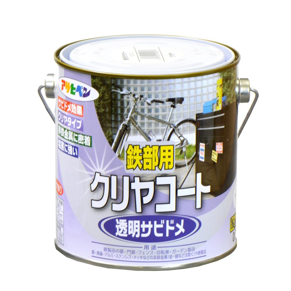 アサヒペン(Asahipen) 鉄部用クリヤーコート 0.7Lクリヤ