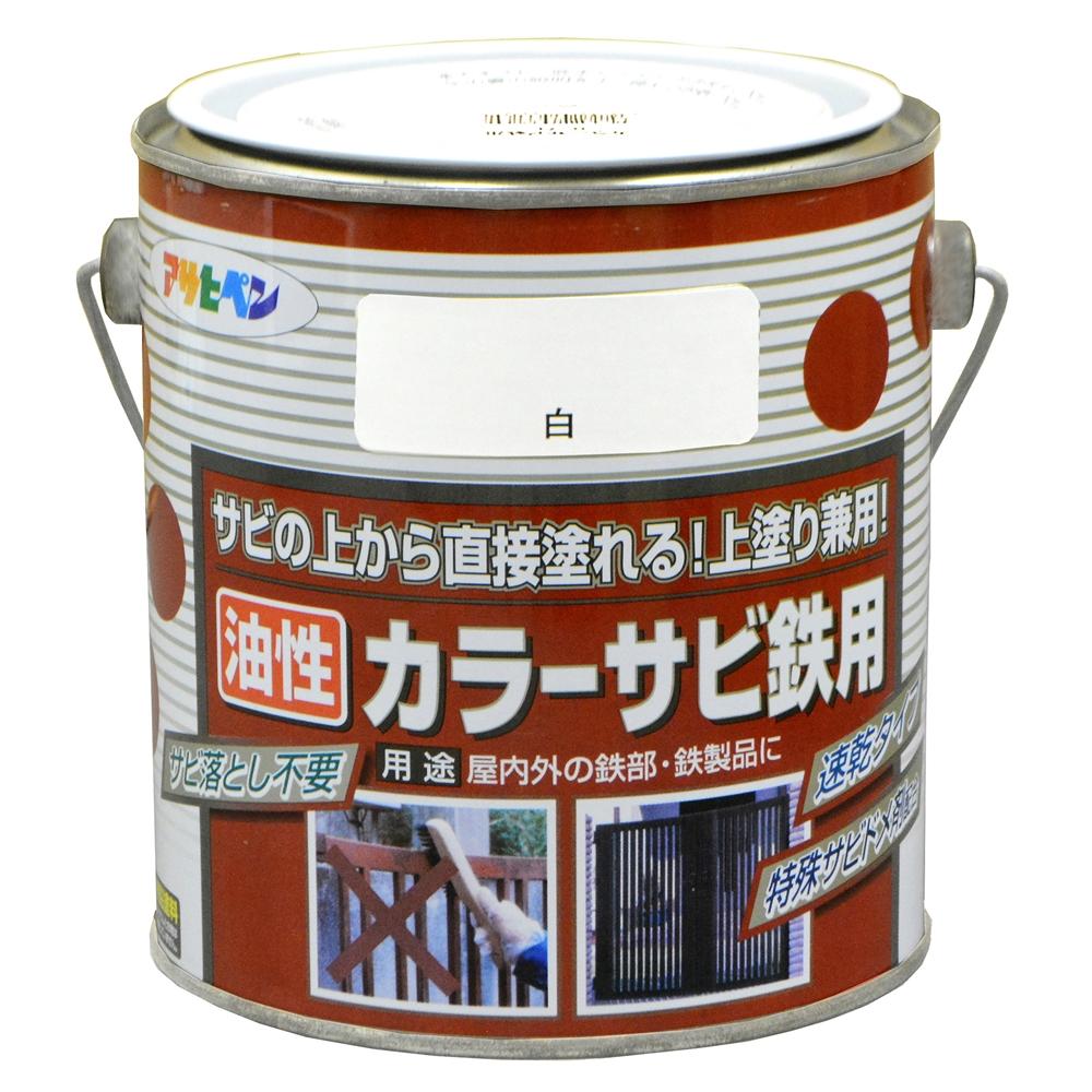 アサヒペン(Asahipen) カラーサビ鉄用 0.7L 白