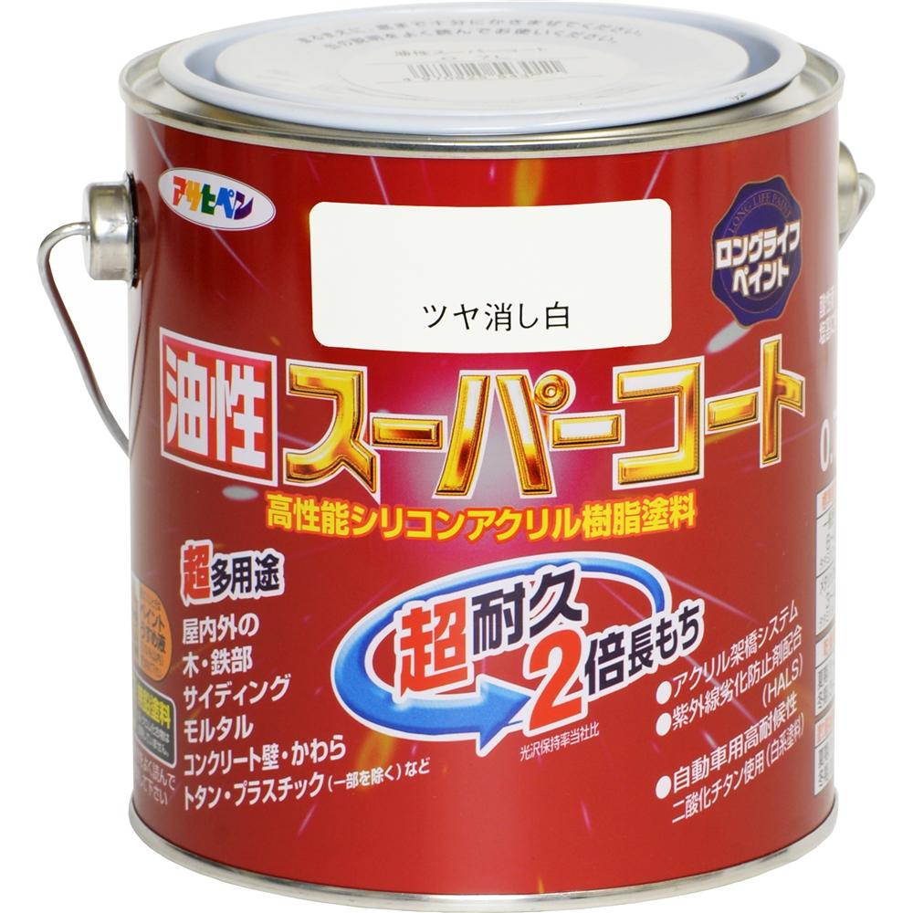 アサヒペン(Asahipen) 油性スーパーコート 0.7L ツヤ消し白