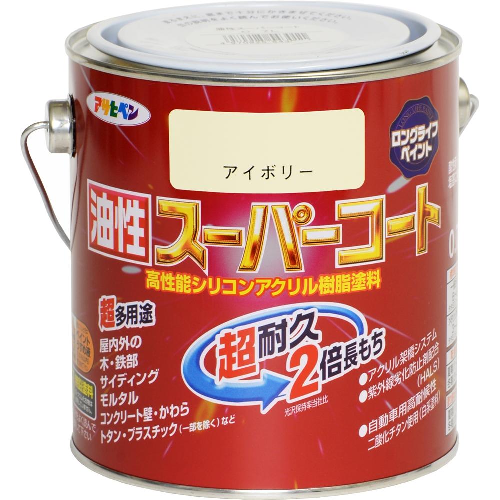 アサヒペン(Asahipen) 油性スーパーコート 0.7L アイボリー