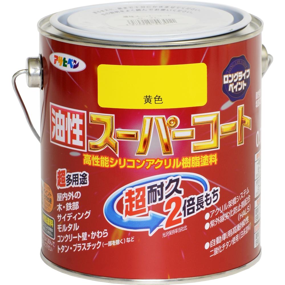 アサヒペン(Asahipen) 油性スーパーコート 0.7L 黄色