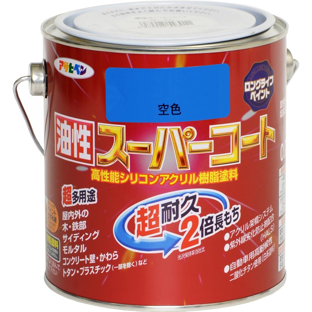 アサヒペン(Asahipen) 油性スーパーコート 0.7L 空色