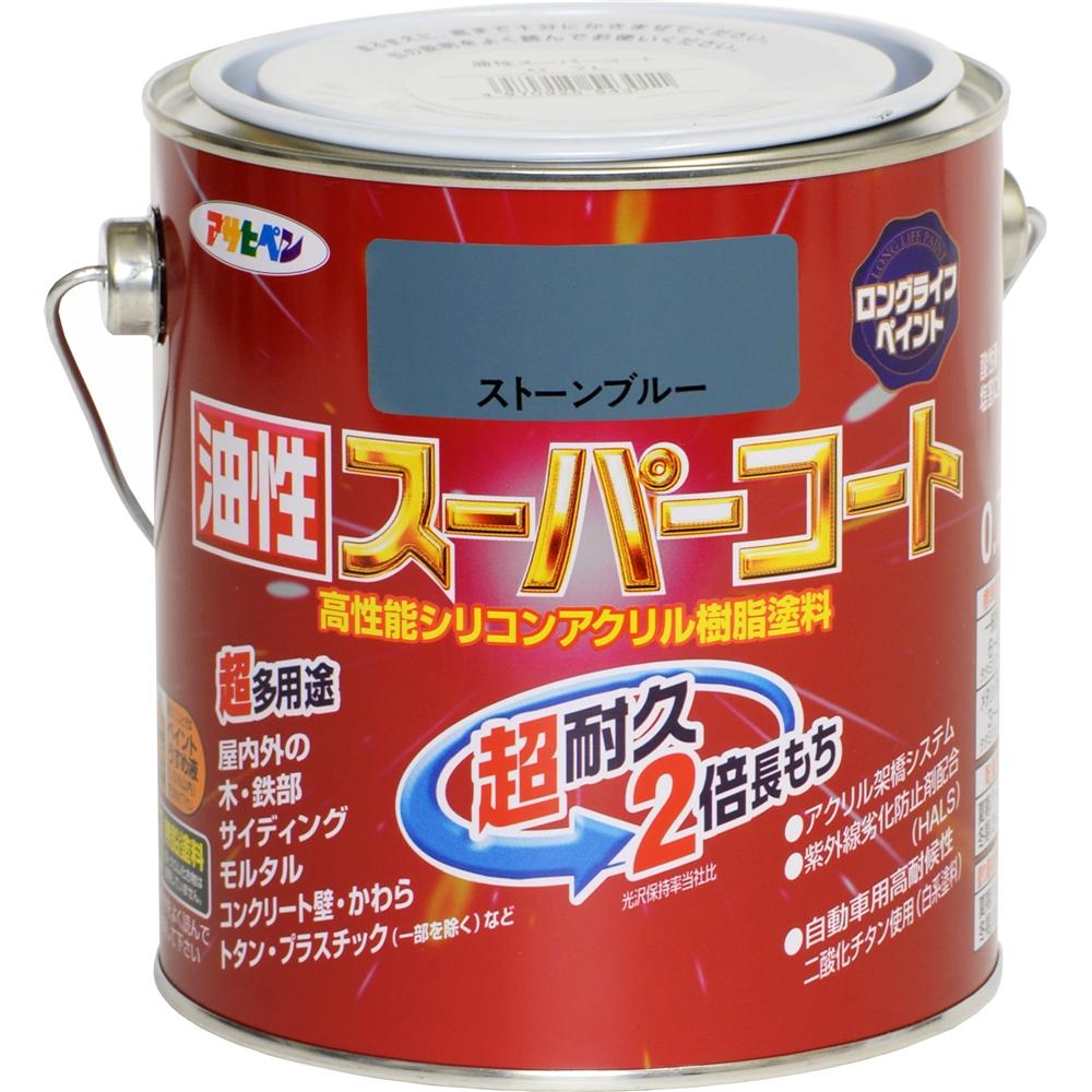 アサヒペン(Asahipen) 油性スーパーコート 0.7L ストーンブルー