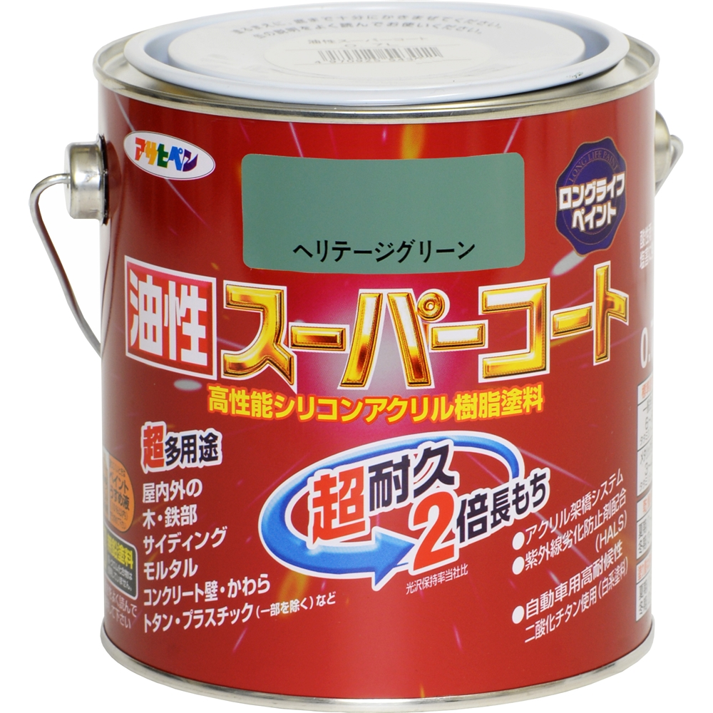 アサヒペン(Asahipen) 油性スーパーコート 0.7L ヘリテージグリーン