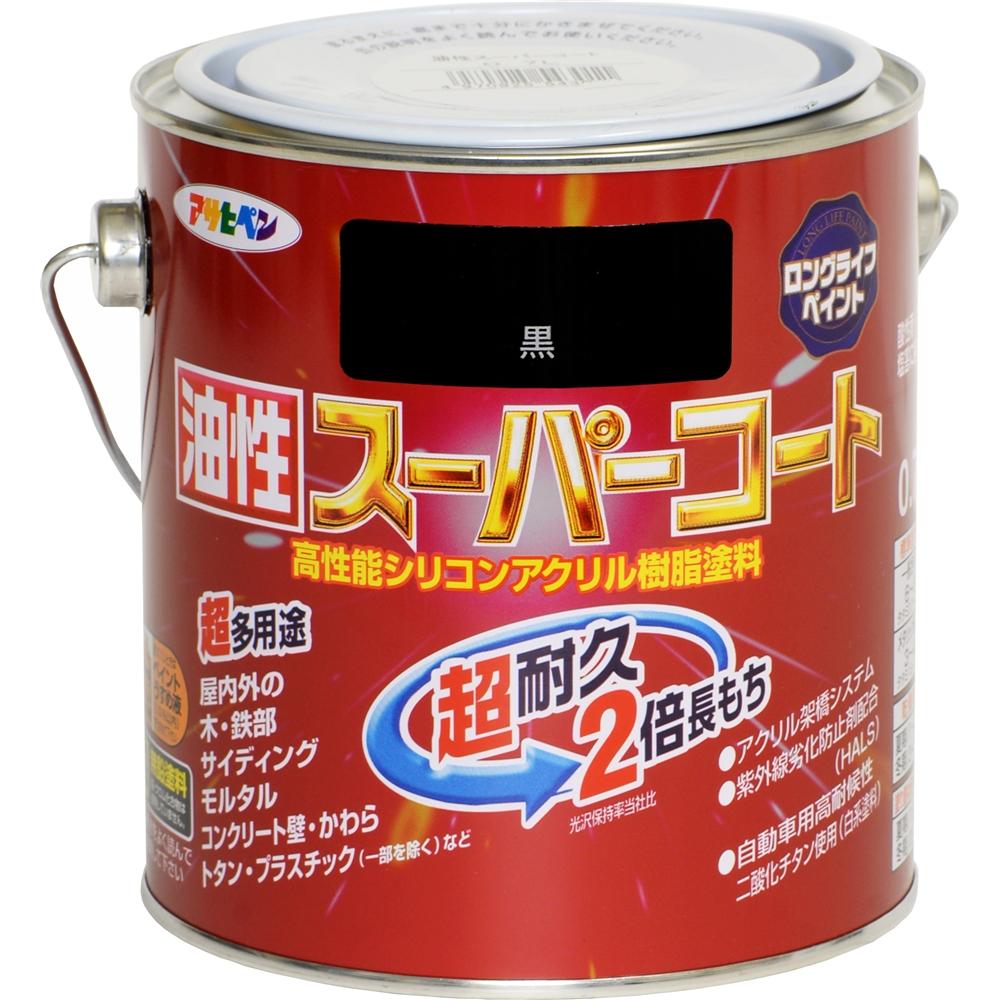 アサヒペン(Asahipen) 油性スーパーコート 0.7L 黒