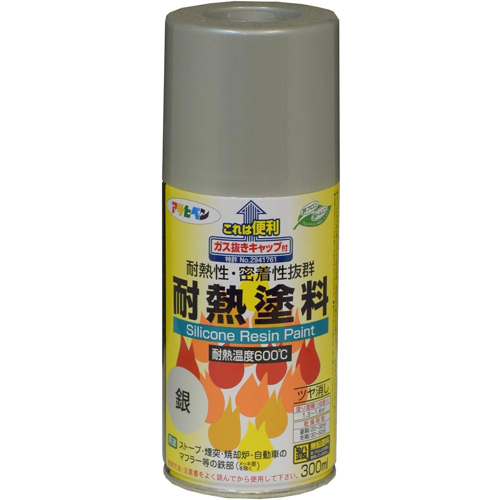 アサヒペン(Asahipen) 耐熱塗料スプレー 300ML 銀