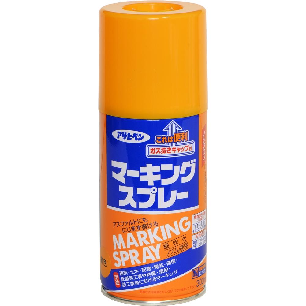 アサヒペン(Asahipen) マーキングスプレー 300ML 黄色