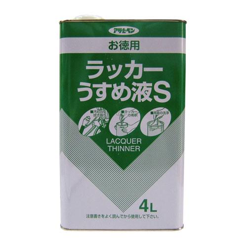 アサヒペン(Asahipen) 徳用ラッカーうすめ液 4L