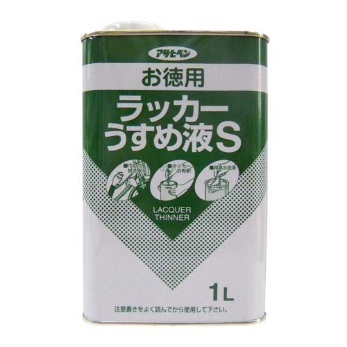 アサヒペン(Asahipen) 徳用ラッカーうすめ液 1L