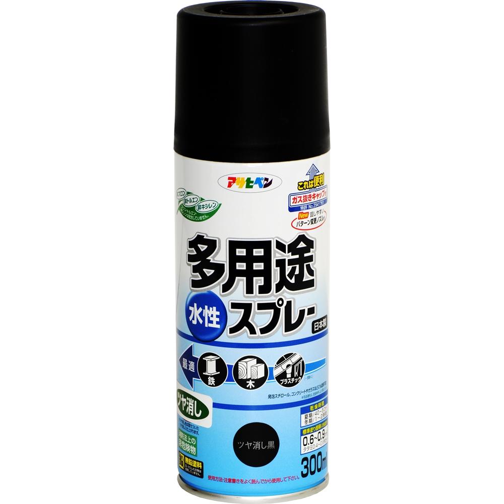 アサヒペン(Asahipen) 水性多用途スプレSD 300ml ツヤ消し黒