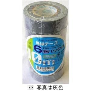 絶縁テープ10m 黒 6巻パック DE19106K