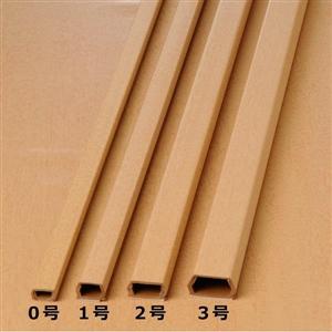 テープ付モール木目0号2m ライト ZD−WMT02RT