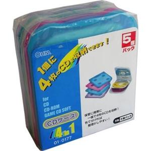 CDケース 4in1 5色パック CD604−4