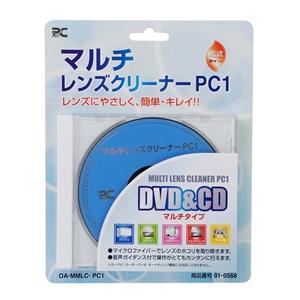 DVD&CDマルチレンズクリーナー 乾式 OA−MMLC−PC1