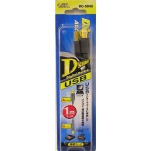USB2.0ケーブル 1m DC−5045