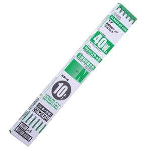 3波長直管 40W 昼白色 ラピッドスタート形 10本 FLR40S EX−N/M 10P